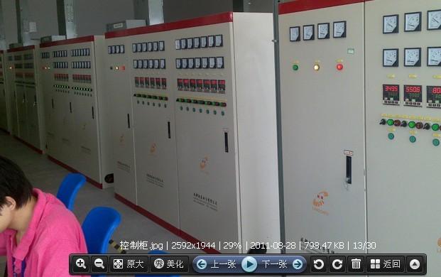 16:05:09 我公司长期从事,专业研制与设计制造工业电炉,窑炉与控制