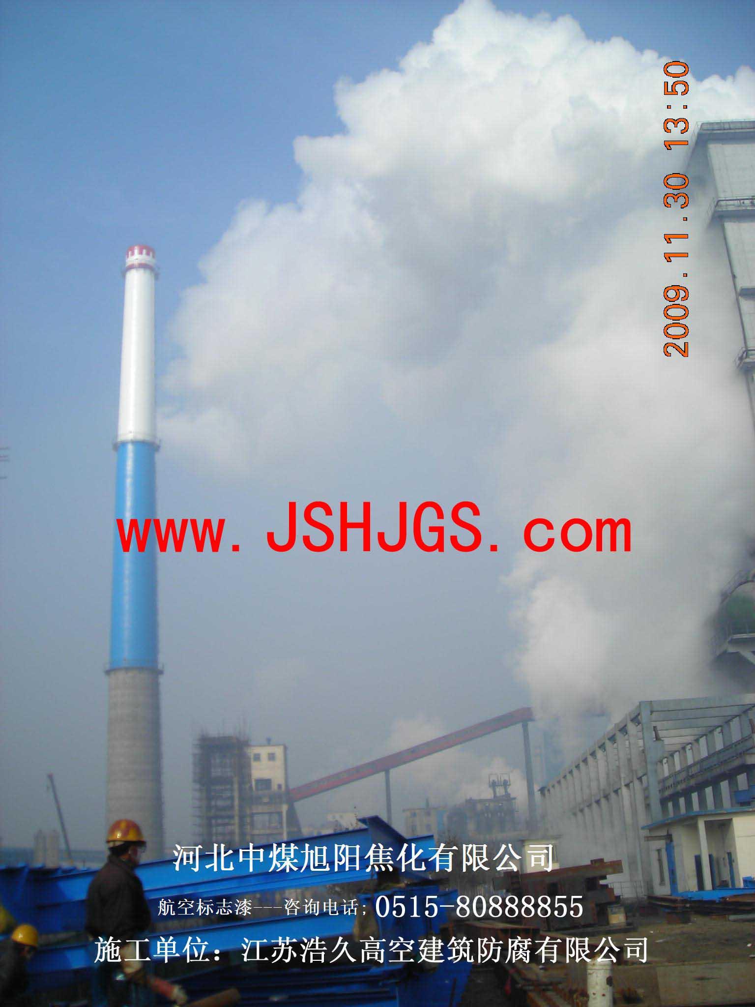 芜湖30-240m烟囱凉水塔刷航标写标识美化施工