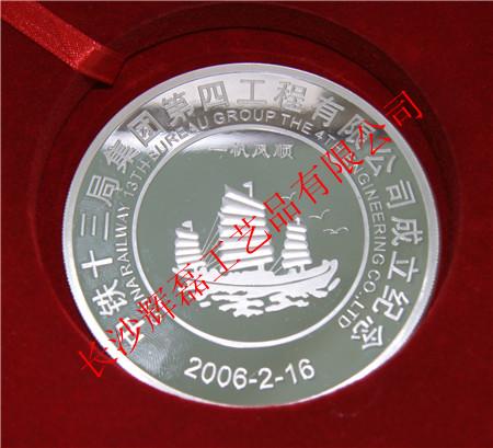 纪念章青青青免费视频在线、纯银纪念章定做、金银纪念币制作、定制纪念章徽章
