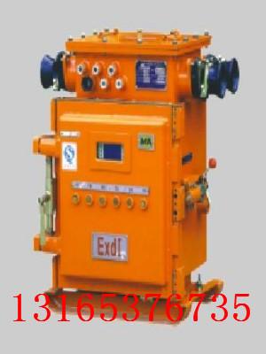 kbz-400200/1140660方壳智能型真空馈电开关