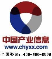 2014-2018年中国短裤行业市场调研与投资价值预测研究分析报告