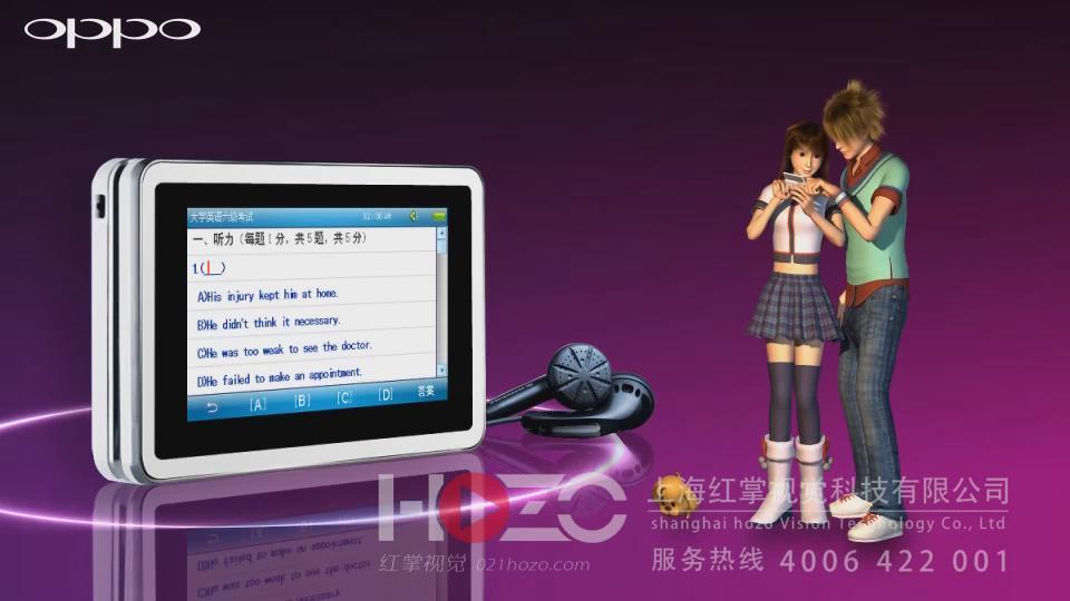 公益广告创意设计,红掌视觉温州中心