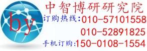 2013-2018年中国数控机床控制板行业市场风险展望及投资发展咨询报告