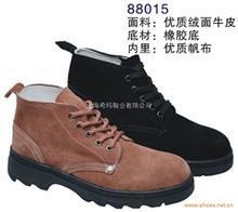 山西劳保鞋厂家直销