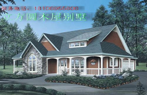 立方圆欧式木屋别墅图片