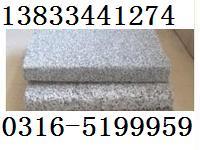 市场报价优质防火发泡水泥板A级板A级阻燃防火发泡水泥板用途