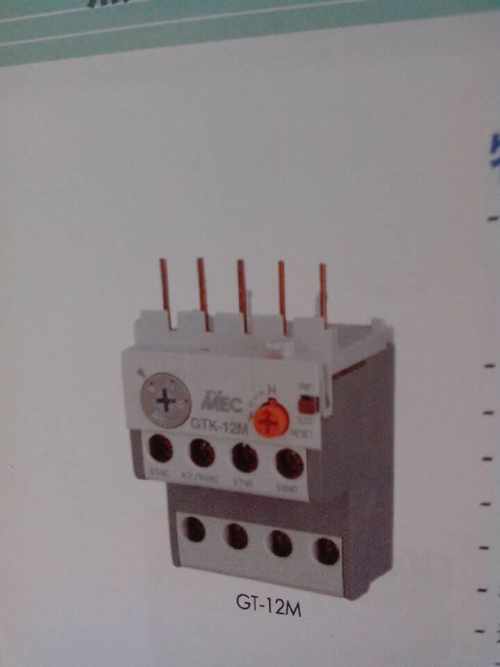 供应lslg热过载继电器
