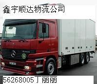 配货站北京物流发货到广元搬家公司13366380525物流设备托运
