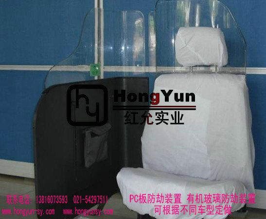 上海红�9e�:i�y����dz-+_出租车防护栏上海红允