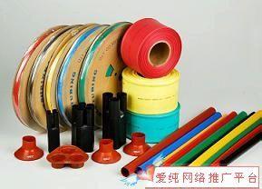 YF-900耐高温电线电缆