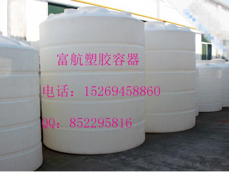 河北10吨塑料桶