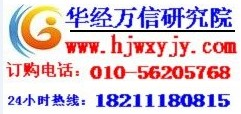 中国家用衡器市场竞争格局与投资战略深度研究报告