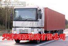 天津到通道县18222484422电动车托运公司