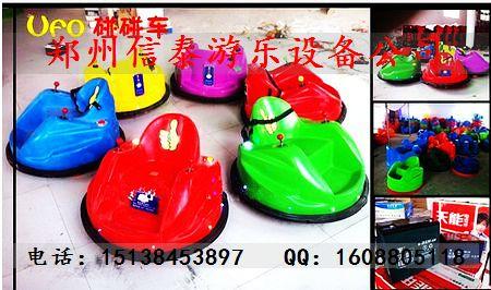 飞碟碰碰车彩灯游乐车、旋转的玩具车