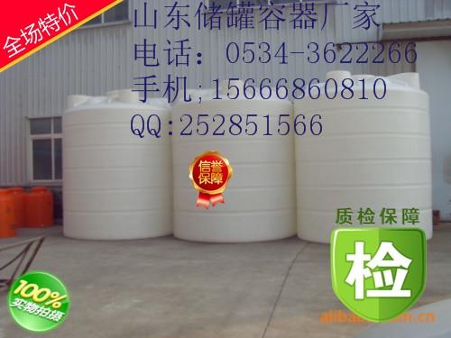 2吨塑料桶水箱大水桶