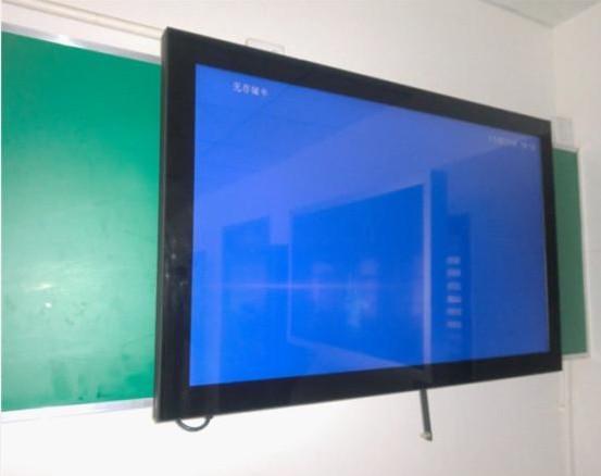 电子白板、教育一体机、查询触控一体机书多媒体教学-福州电子白板