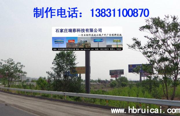 擎天柱广告牌_广告_云商网产品信息