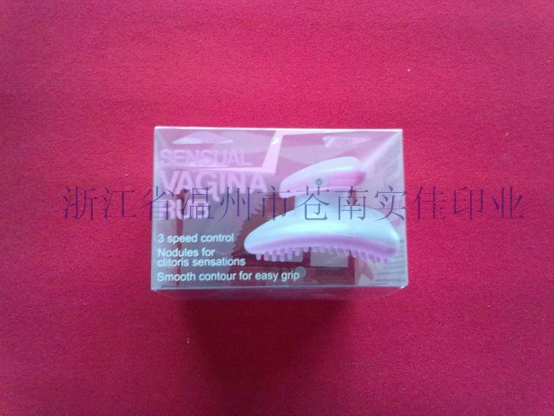 温州/浙江苍南PET包装厂、温州苍南龙港PET包装印刷、温州PET包装...