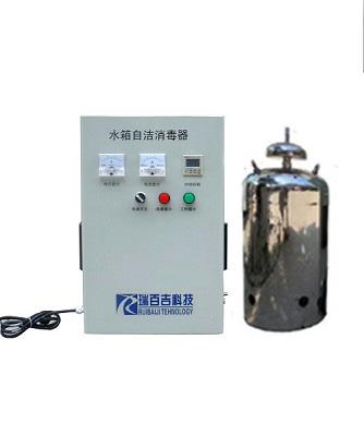 舟山水箱、自洁杀菌仪设施公司系统