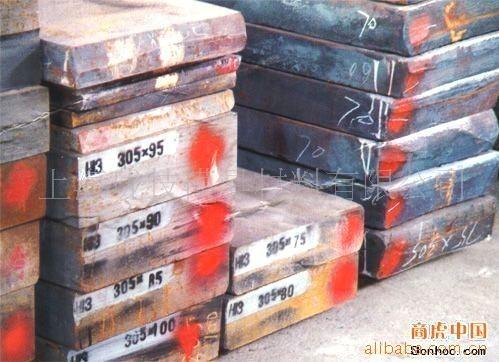 上海沪岩代理德国钢材2510冷作模具钢