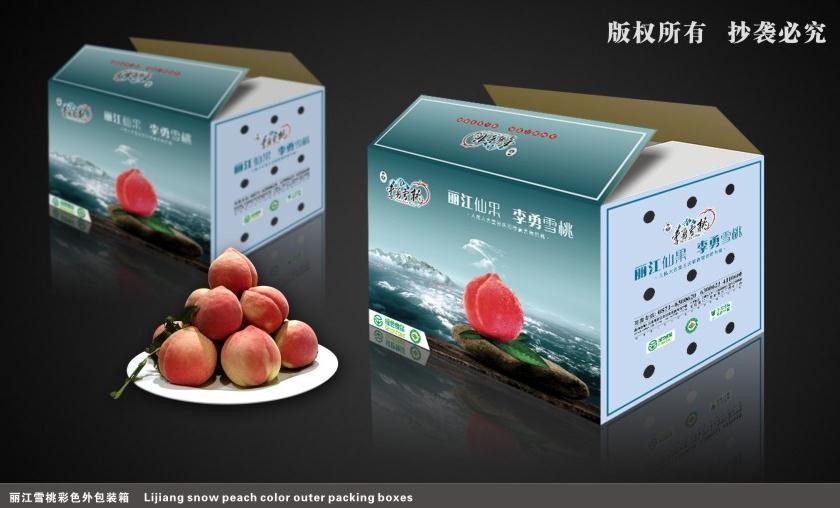 礼盒包装设计制作分享展示