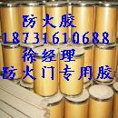 安徽防火门专用胶厂家最新推出、50公斤每桶、优惠多多、欢迎咨询