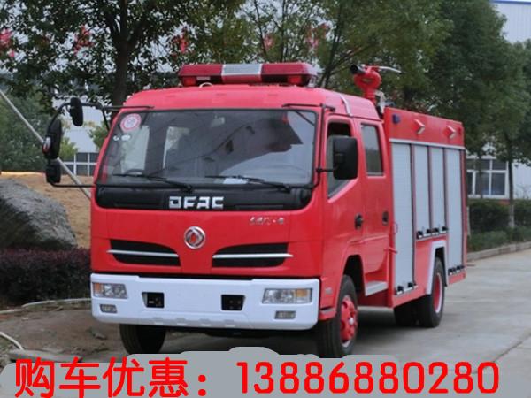 湖北华泉汽车装备有限公司
