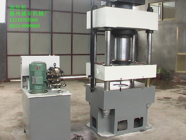 供应四柱液压机,二手四柱液压机图片
