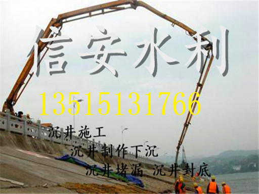 鄂州市水下割桩施工