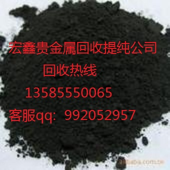 求购邹城氯铂酸回收