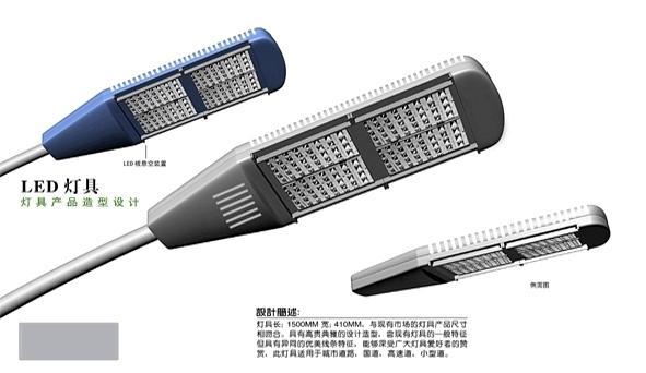����-cyi��������/¥������/LED·�Ƴ���.wfzm88.-13852780898_�����̻������̴�����Ϣ