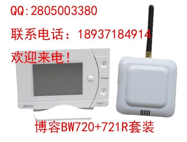 志禾工业EC5500R温度控制器使用说明书:[2]