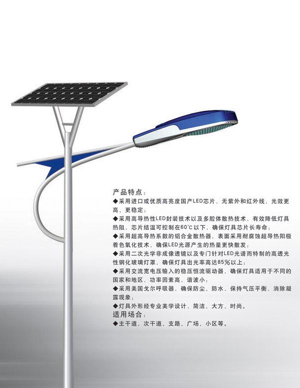bau��ʩ����/¥������/����LED·��.wfzm88.LED·��-13852780898