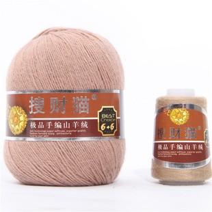 搜财猫manbetx登陆直销羊绒纱线兔绒3股6、6手编兔绒