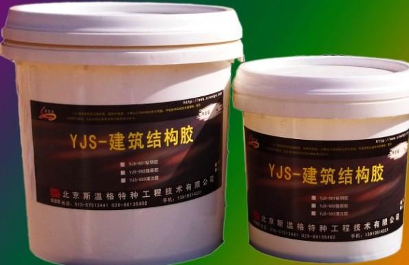 青海建筑胶黏剂厂家供应西宁碳布胶、西宁碳纤维加固、西宁碳纤维浸渍胶