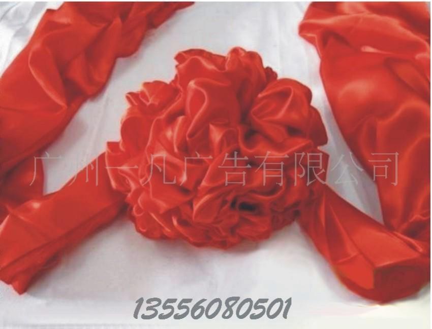 花球大红花剪彩用品剪彩带揭幕仪式挂牌招牌红花红布