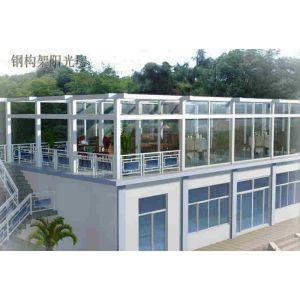 钢结构阳光房制作和防水