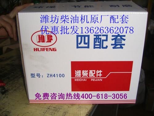 潍坊226B-6T发动机高压油管原厂配件