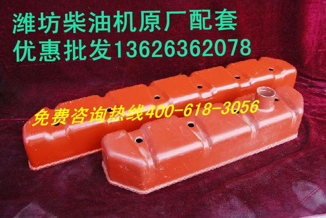 潍坊R6105G20发动机发电机哪里有卖