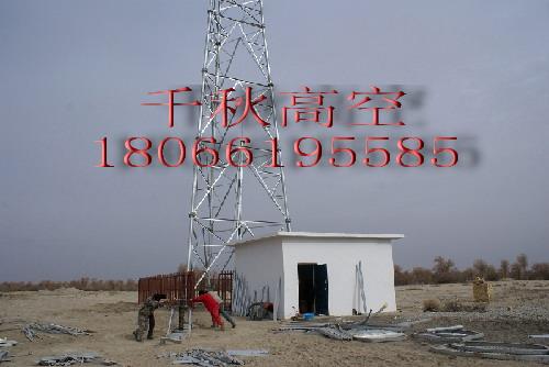 信号塔拆除-电信塔拆除18066195585