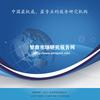 2014-2018年中国BF电力变压器风扇产业市场供需分析及投资潜力研究咨询报告