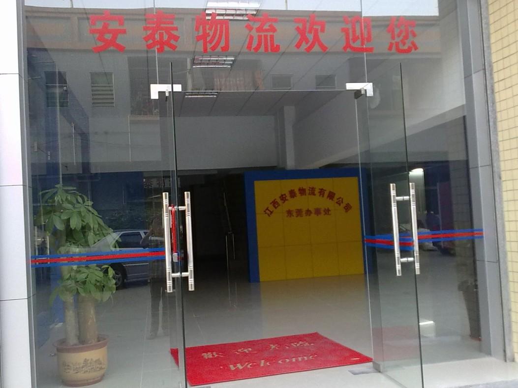 惠州、深圳市盐田区到襄樊危险品物流专线直达
