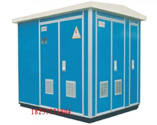 4系列预装式变电站欧式箱变_变压器_云商网图片