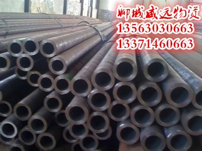 温州16Mn大口径无缝钢管/12CrMoV无缝钢管生产厂家