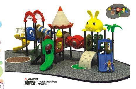 成都幼儿园大型玩具,四川儿童户外组合大型玩具,室内外组合玩具