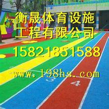 公主岭幼儿园塑胶地坪��O�S家