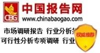中国环保水性涂料产业发展态势与市场商机分析报告2014-2019