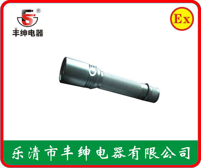JW7200B袖珍防爆强光电筒袖珍防爆电筒