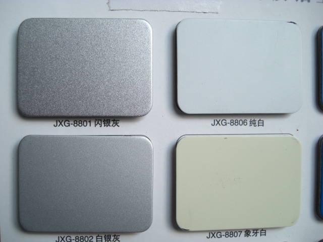 本图片都是铝塑板色卡拍色的图片,颜色以板的实际颜色为准,为了亲们