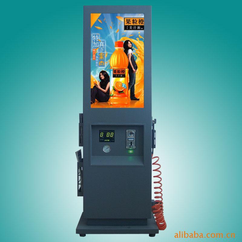 智能投币式充气机